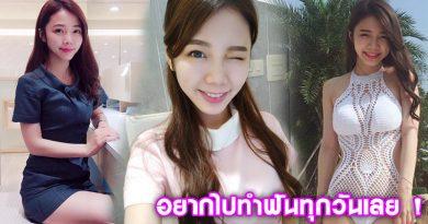 ผู้ช่วยหมอฟันคนสวย Ningxuan Chen