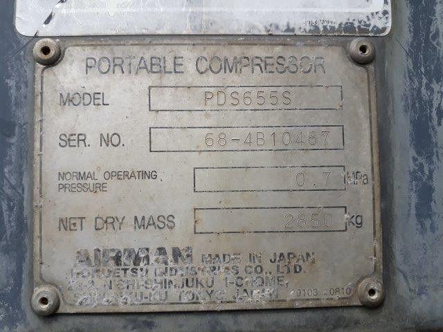 ปั้มลม AIRMAN PDS655S # 68-4B10467 มือสองญี่ปุ่น