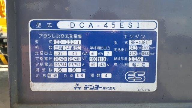 เครื่องปั่นไฟ DENYO DCA45ESI # 3777879 ปี2006 มือสองญี่ปุ่น