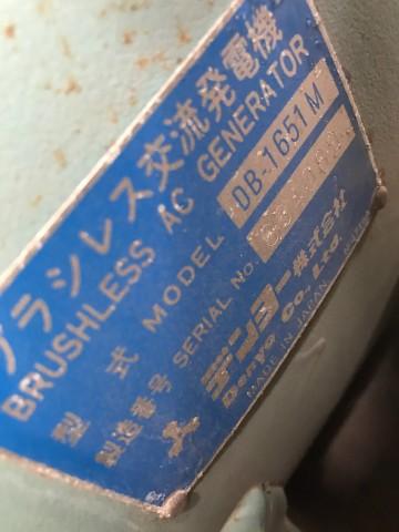 เครื่องปั่นไฟ DENYO DCA150ESM # 3781138 ปี2006 มือสองญี่ปุ่น
