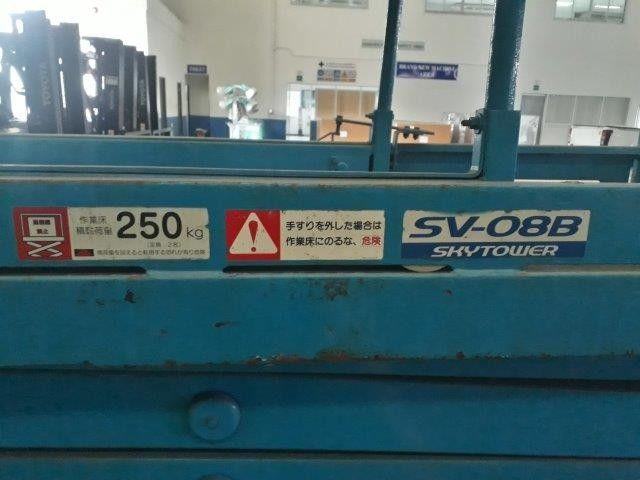 กระเช้าไฟฟ้า AICHI SV08B # 681966 สูง 8 เมตร มือสองญี่ปุ่น 0859049669 เก่ง ครับ