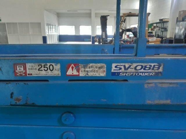 กระเช้าไฟฟ้า AICHI SV08B # 686350 สูง 8 เมตร มือสองญี่ปุ่น 0859049669 เก่ง ครับ