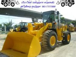 ให้เช่ารถตักล้อยาง พร้อมพนักงานขับ สนใจติดต่อ คุณวัลลพ 081-7555888