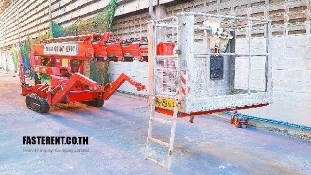 สไปเดอร์ลิฟท์(Spider Lift ) น้ำหนักเบา เหมาะใช้ในห้างสรรพสินค้า