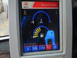 สยามอินเตอร์ เปิดประมูลรถขุดตีนตะขาบ SANY 27 มิ.ย. นี้