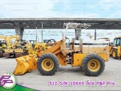 ขายรถตัก โคมัตสุ 510 S/N 10XXX ราคา 790,000 บาท ไม่ผ่านการใช้งานในไทย