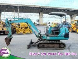 ขายรถขุด โคมัตสุ PC20-7 S/N 39XXX ราคา 295,000 บาท ไม่ผ่านการใช้งานในไทย
