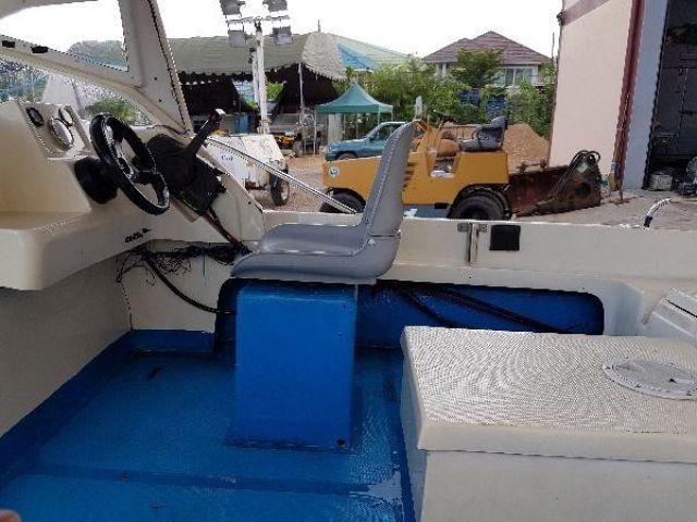 ขายเรือตกปลา ยาว 17 ฟุต กว้าง 210 ซ.ม.