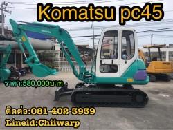 ขายรถแบคโฮkomatsu pc45 เก่านอก พร้อมใช้งาน