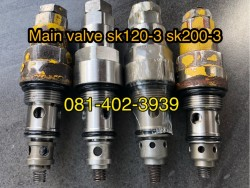เมนวาว sk120-3 sk200-3