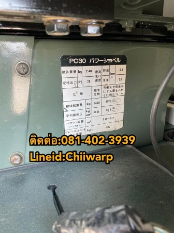 ขายรถkomatsu pc30-7E เก่านอกสวยๆ