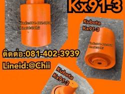 แคเรีย kubota kx91-3 ขายอะไหล่แบคโฮ