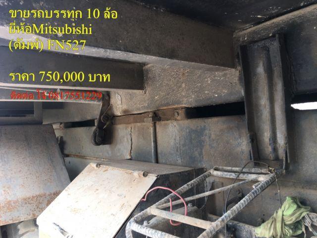 ขาย รถบรรทุก 10 ล้อ ดัมพ์ ยี่ห้อMITSUBISHI รุ่น FN527MSRH1