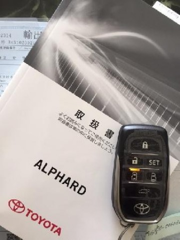 Alphard 2.5 SC ปี 2016 Full option รถใหม่ป้ายแดง ราคาพิเศษสุดๆ เฉพาะช่วงโปรโมชั่นนี้เท่านั้น