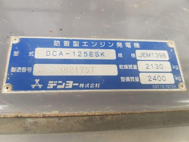 DCA-125ESK เก่านอกไม่เคยใช้ในไทย