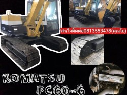 KomatsuPC60-6