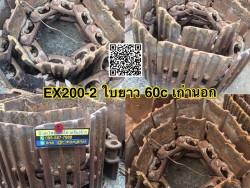 EX200-2 21ข้อ
