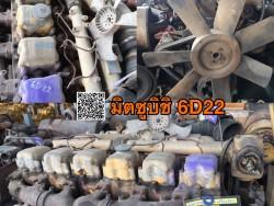 ซูมิโตโม่6D22ใส่ KOBELCO K909