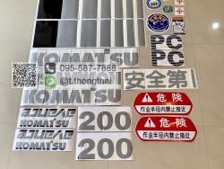 สติกเกอร์ PC 200-6