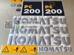 สติกเกอร์ PC 200-7