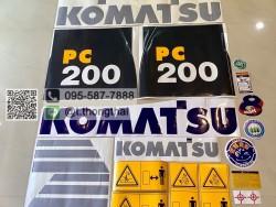 สติกเกอร์ PC 200-8