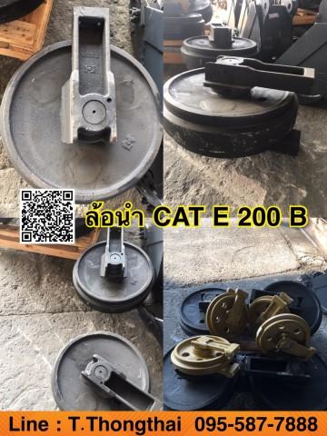 ล้อนำ CAT E 200 B