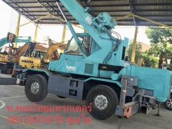 รถเครน Kobelco RK70M ยกของหนักได้สูงสุด7ตัน สภาพพร้อมใช้งาน