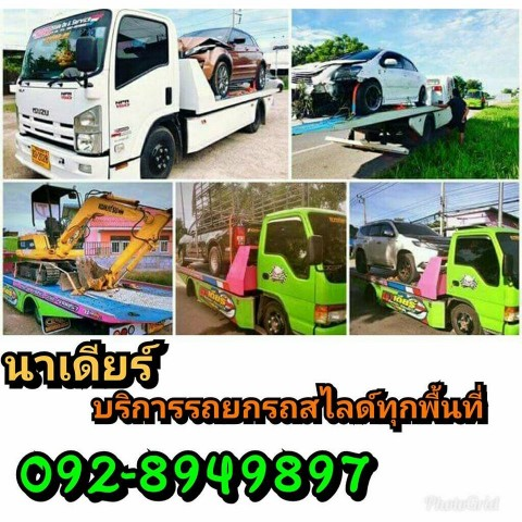 บริการรถยกรถสไลด์ทั่วไทย