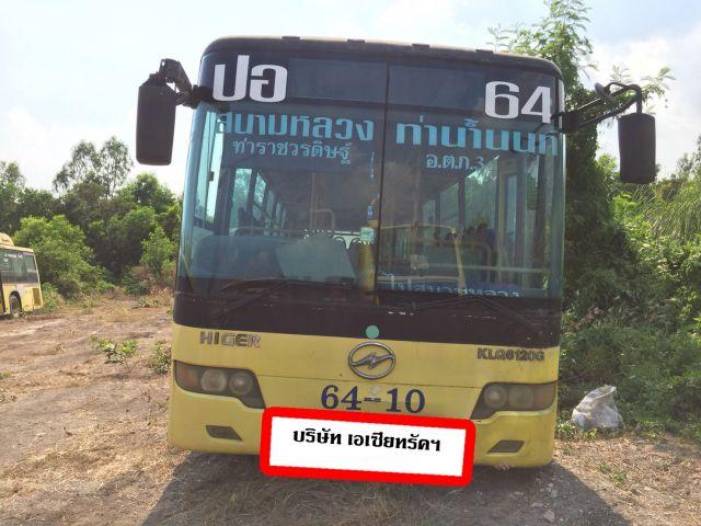 ขาย รถบัสปลดระวาง ราคาถูก ๆ