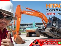 ขายดาวน์660,000 รถแบคโฮ HITACHI ZX200-5G ใช้งานเพียง 2 พันชั่วโมง สภาพนางฟ้า สวยแน่น เต็ม