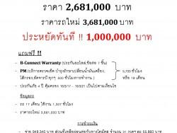 ขายรถแบคโฮ KOMATSU รุ่น PC130-8