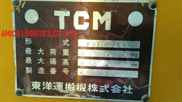 ขายรถโฟล์คลิฟท์ TCM ขนาด 5 ตัน