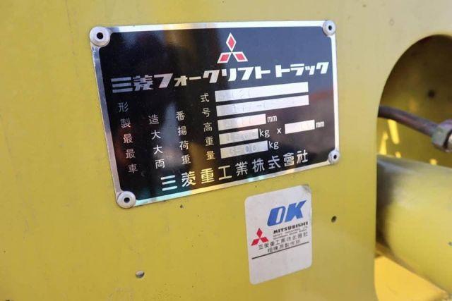 MITSUBISHI 2.0 ตัน ออฟชั่นครบ เสาฟูฟี่ สูง 4.75 เมตรคันนี้สวยมาก