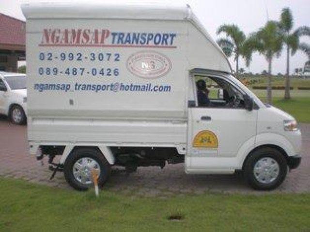 บริการรถขนส่งสินค้า