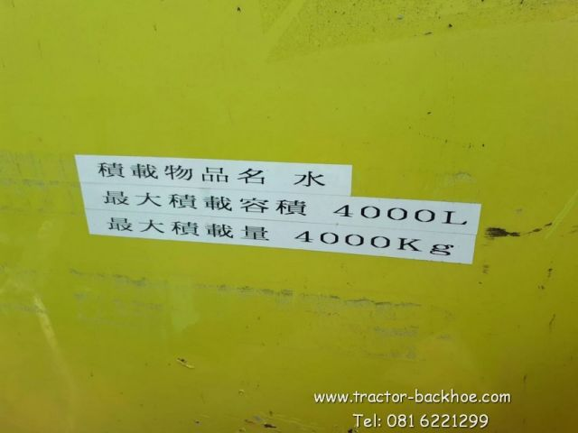 ขาย แท้งก์น้ำ เก่าญี่ปุ่น จุได้ 4000 ลิตร พร้อมมอเตอร์ปั้ม ระบบปั่นไฮโดลิค