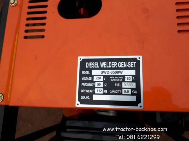 ขาย เครื่องปั่นไฟ พร้อม เครื่องเชื่อม ดีเชล LUMAN 5KVA เชื่อมลวด LB 4 มิลได้ ของใหม่ คุณภาพดี