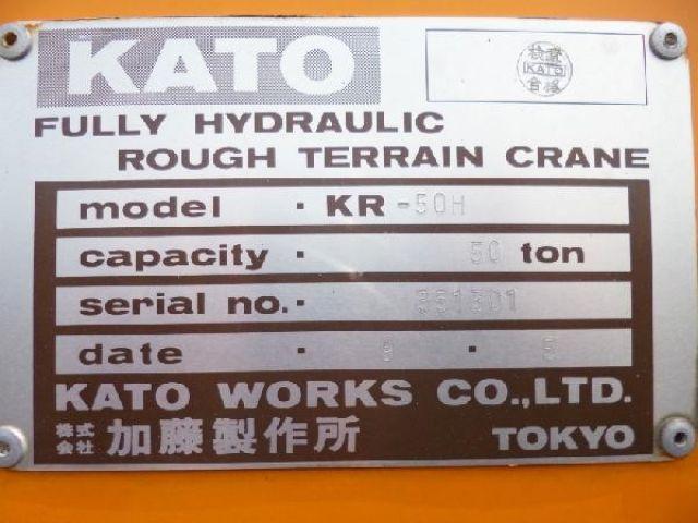 ขายรถเครน KATO KR50H-351301