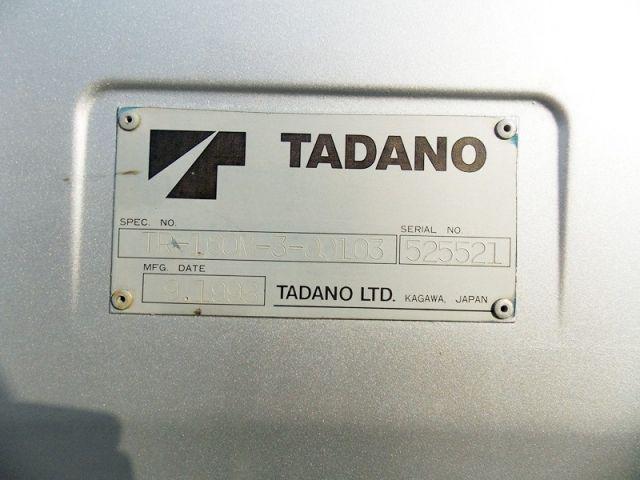 TADANO TR160M-3 ราคาพิเศษ ถูกจริง ขายจริง