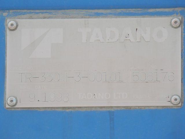 ขายรถเครน TADANO TR350M-3 เก่าญี่ปุ่นแท้ สภาพสวยกริ๊บ