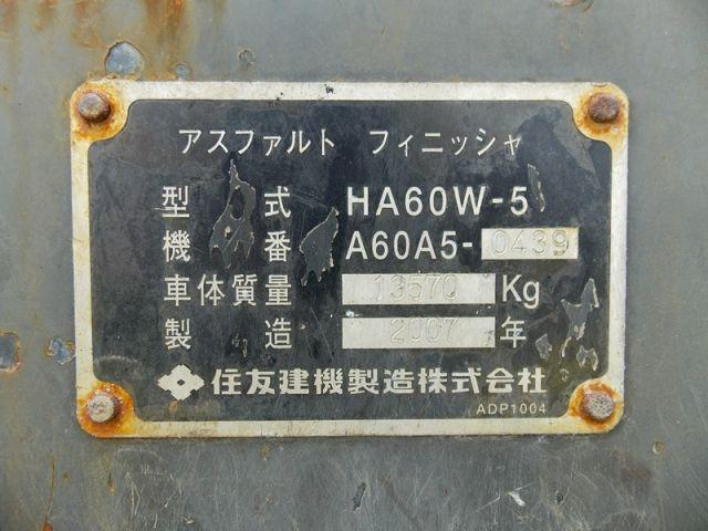 ขายรถปูยาง SUMITOSMO HA60W-5-A60A5-0439