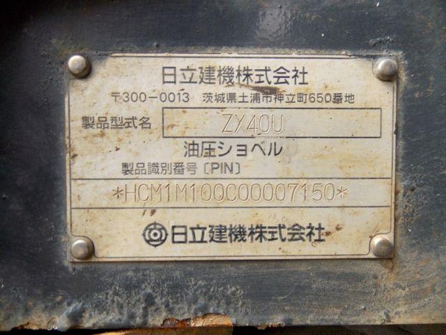 ขายรถแมคโค HITACHI ZX40U-7150 บูมยาว