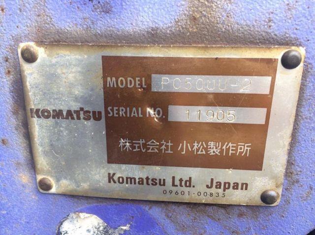 รถแมคโค..ขายถูก KOMATSU PC50UU