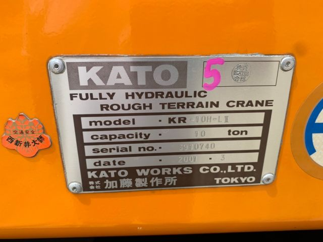 ขายรถเครน KATO KR10ML เก่าญี่ปุ่น รถนอก..ขายถูก