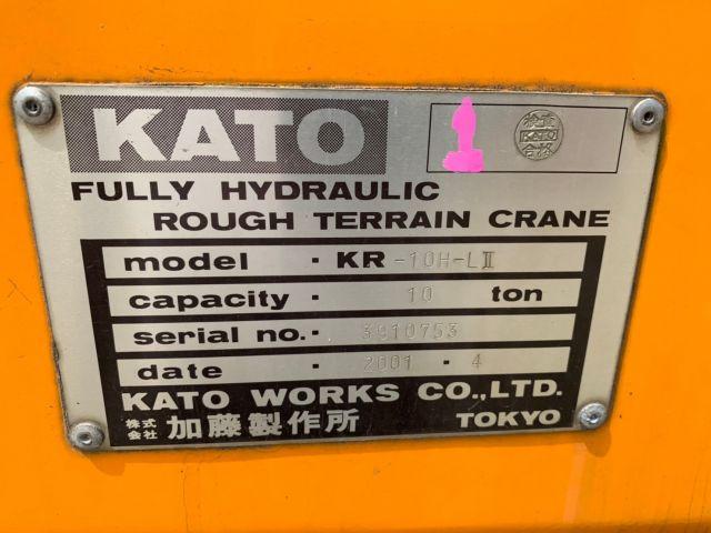 ขายรถเครน KATO KR10ML-II เก่าญี่ปุ่น รถนอก..ขายถูก