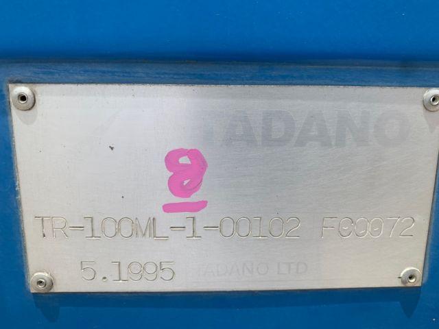 ขายรถเครน TADANO TR100M-1 เก่าญี่ปุ่นแท้ รถนอก..ขายถูก