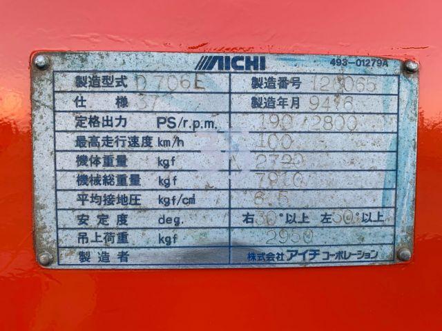 ขายรถเครนสว่าน HINO สมอเงิน AICHI D706E นำเข้าจากประเทศญี่ปุ่น