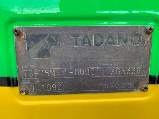 ขายรถเครนหกล้อ TADANO TS75M บูมยาว 21.5 เมตร