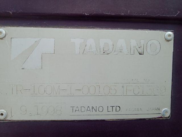 ขายรถเครนสี่ล้อ ขนาด 10 ตัน TADANO TR100M-1 ปี 1998 นำเข้าจากประเทศญี่ปุ่น