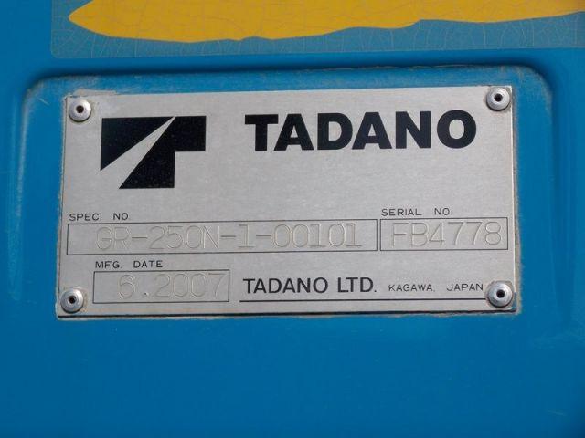 ขายรถเครนสี่ล้อ TADANO GR250N-1 ปี 2007 นำเข้าจากญี่ปุ่น สวยกริ๊บ