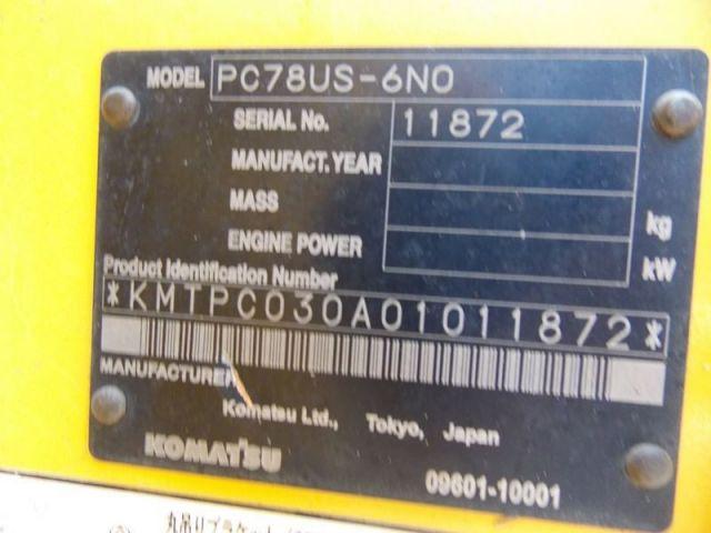 ขายรถแบคโค KOMATSU PC78US-6 เก่าญี่ปุ่นแท้ รถนอก..ขายถูก